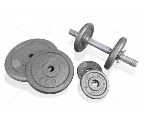 Adjustable Dumbbell Kit (4 Plates of 1kg)