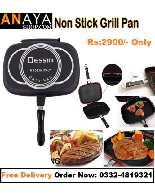 Double Sided Grill Pan 36cm - Free Delivery