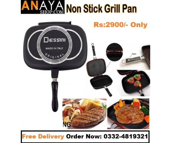 Double Sided Grill Pan 36cm