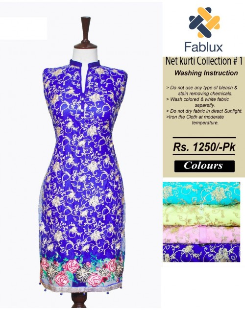 Fablux Net Kurti Collection (1 pcs) | Only Shirt