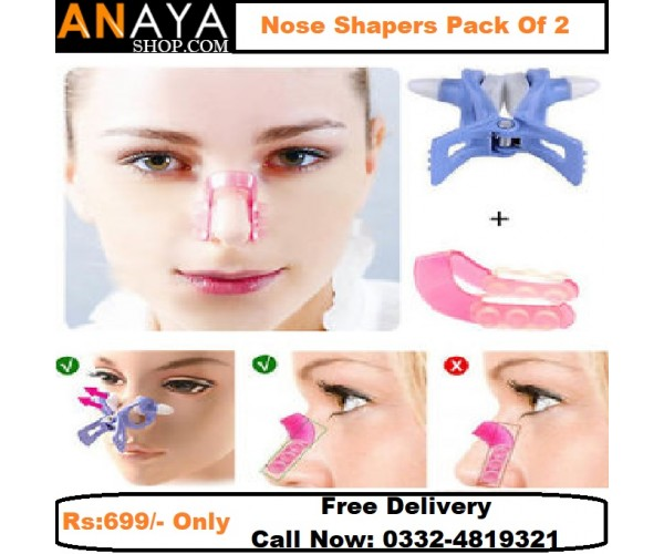 Nose Shaper Pack of 2