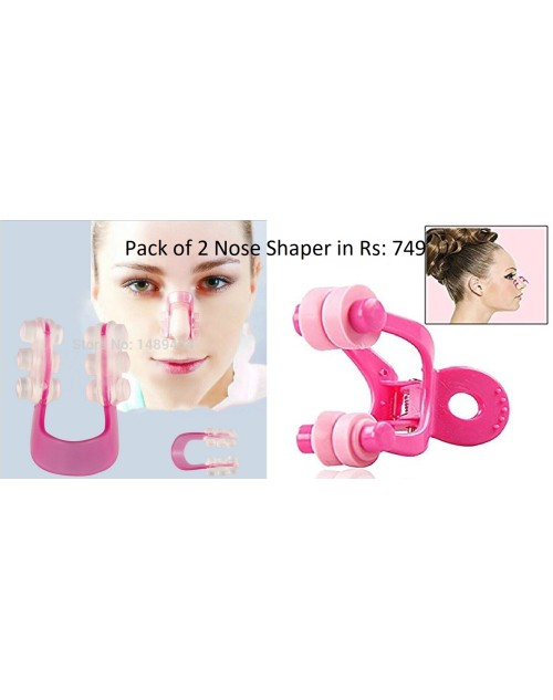 Buy Nose Shaper in Pakistan